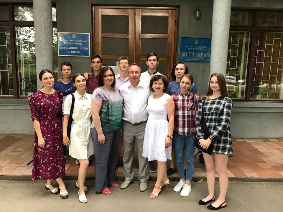 Державний архів міста Києва