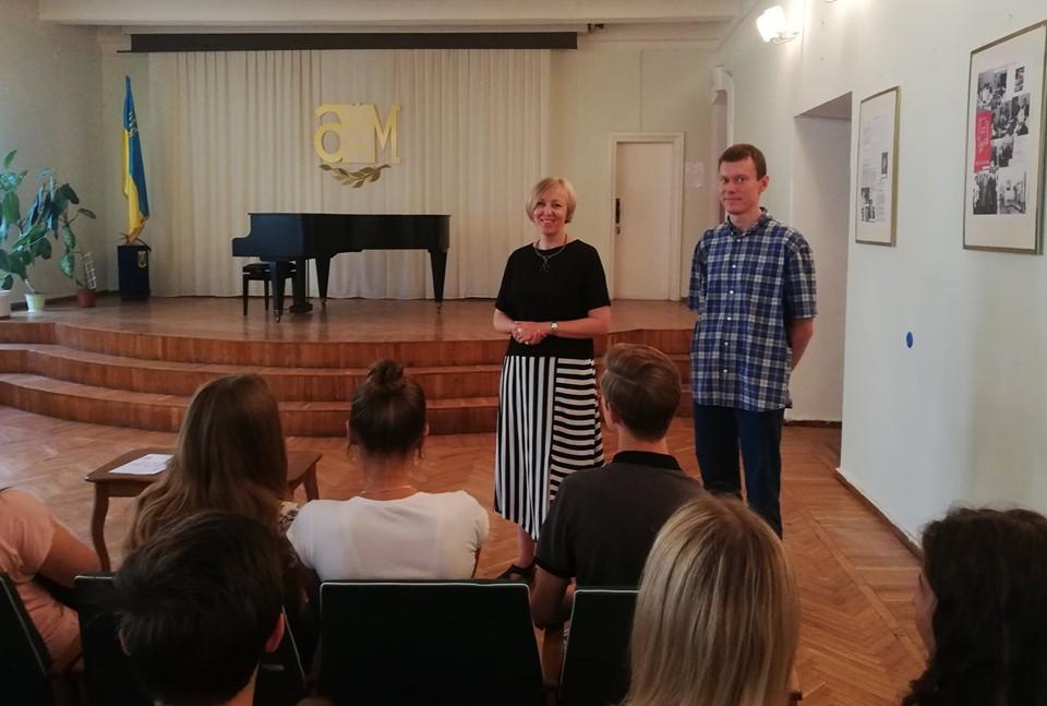 архівна практика в Центральному державному архів-музею літератури і мистецтва України